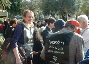 Ato contra a ocupação, Tel Aviv