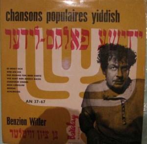 Capa de disco de Benzion Witler