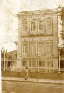 Fachada do Casarão (1920) comprado pela ASA em 1964